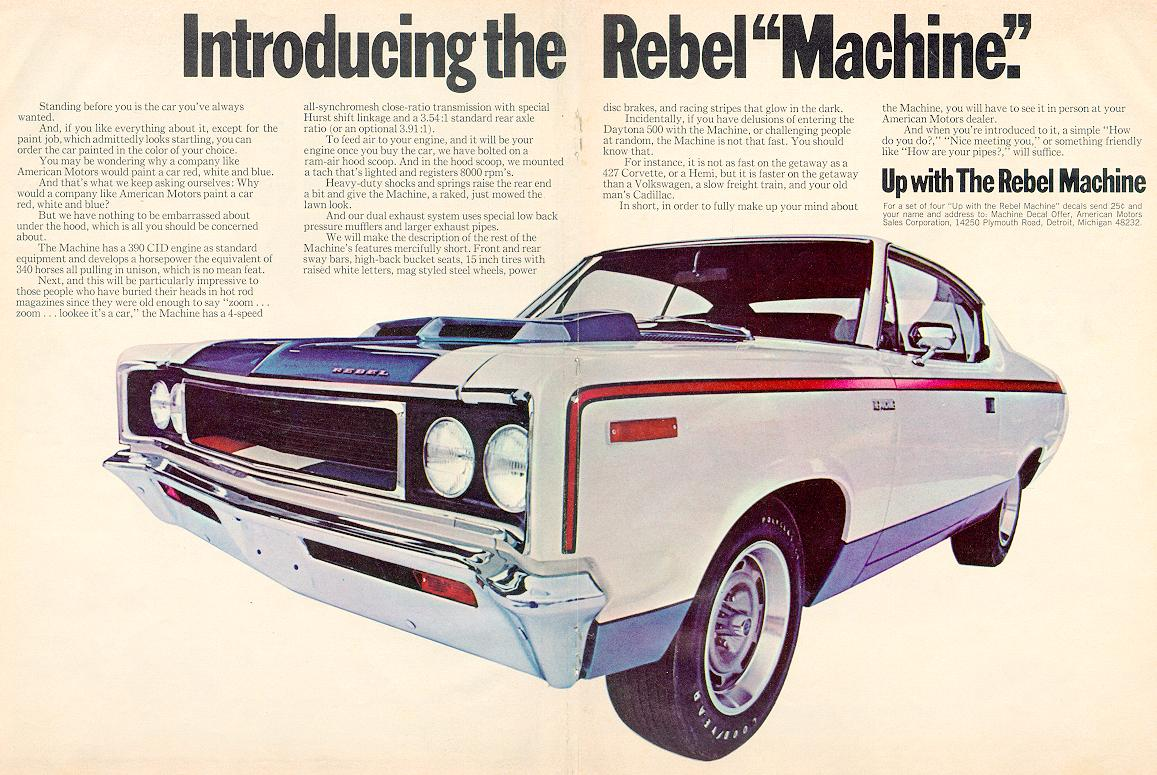 Rebel Ford Used Cars